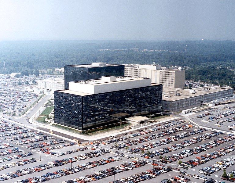 File:National Security Agency headquarters, Fort Meade, Maryland.jpg
