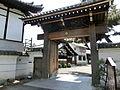 Nembutsu-ji (Nara).JPG