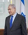 Netanyahu May 2017 PB383 (34559908615 cropped).jpg