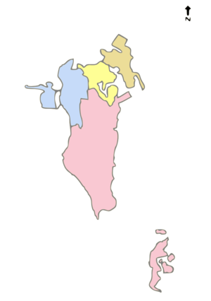Capital Governorate, Bahrain - Image: New Governorates of Bahrain 2014
