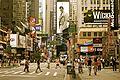 New York Craze (5896273038).jpg