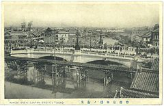 日本橋 麒麟 像 東京 都 中央 区