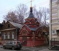 Nizhny Novgorod. Ilinskaya St., 86 (chapel).jpg