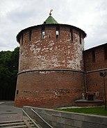 Nizhny Novgorod Kladovaya tower