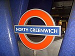 North Greenwich Roundel in 2008.jpg