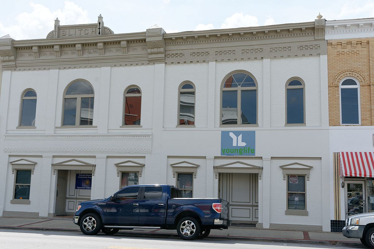 North Main Street Commercial Historic District (Statesboro