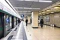 Northbound platform of Pingxifu Station (20210302171513).jpg