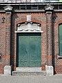 Notarieel archief - Rotterdam - Portal (portrait).jpg