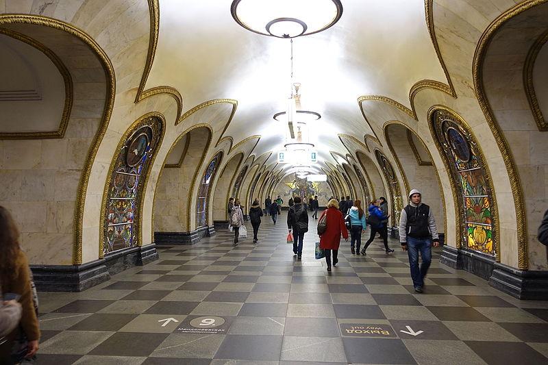 Novoslobodskaya Metro station in Moscow.JPG