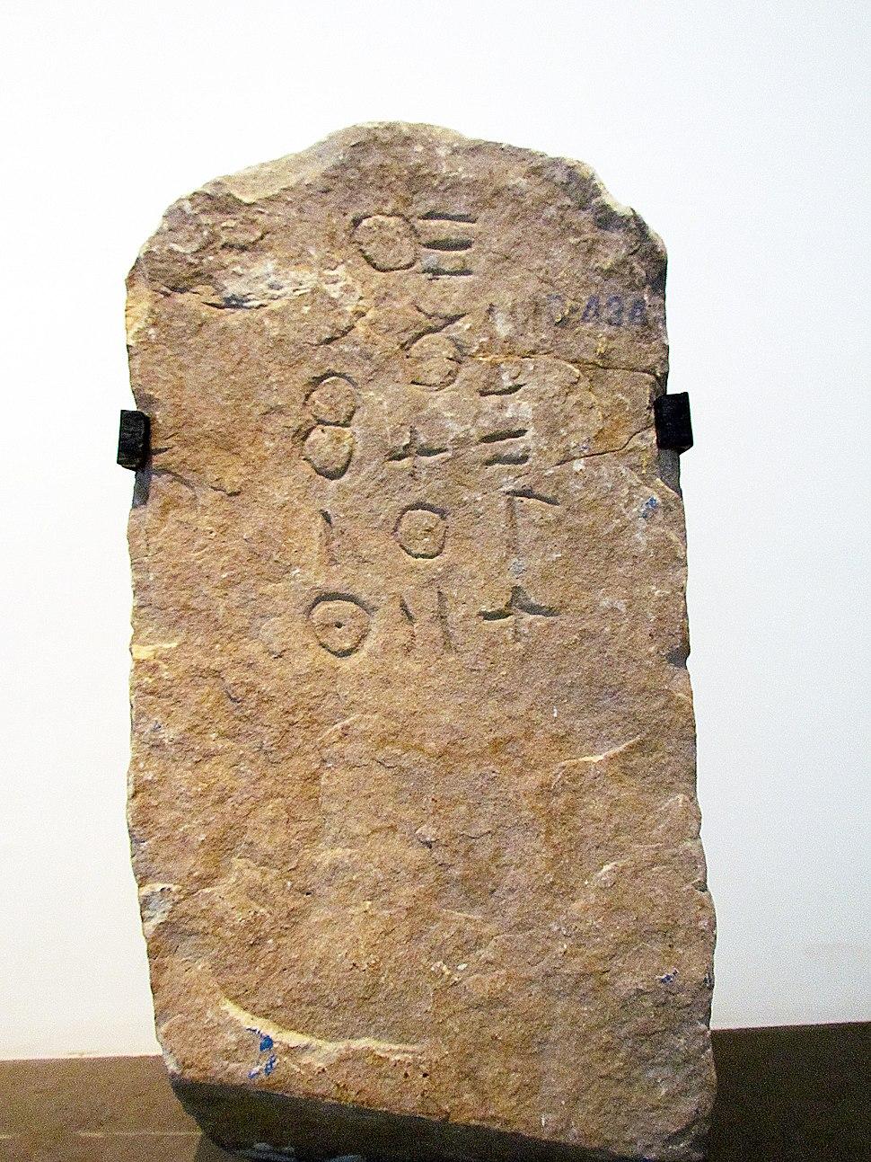 Numidjanska stela3