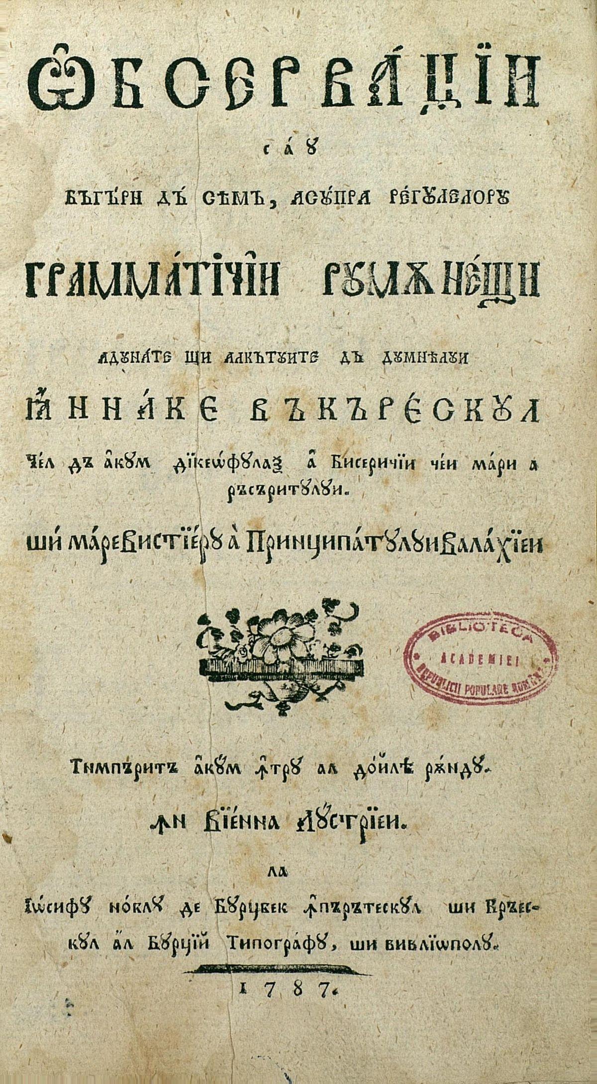 Observații sau băgări de seamă asupra regulelor Gramaticii rumânești, Viena, 1787.jpg