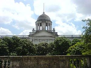 Legislative Council of Eastern Bengal and Assam - Image: Old Highcourt Bhaban (1)