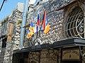 Old Jerusalem Armenian Tavern P1060533.JPG