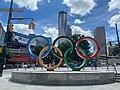 Olympic Rings at Centennial Olympic Park.jpg