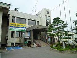 Ōkura Village Hall