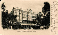 Opera House, Houston, Texas.jpg