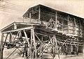 Orconera Iron Ore Company Limited - Aireko tranbia 30.jpg