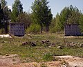 Orichevsky District, Kirov Oblast, Russia - panoramio (5).jpg