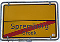 Ortsausgangsschild Spremberg.JPG