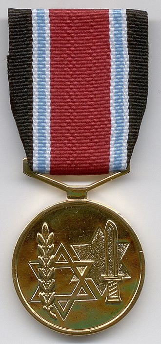 Jewish Brigade - The Fighters against Nazis Medal