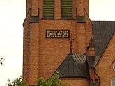 Fil:Ovikens nya kyrka9.jpg