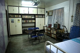 Benigno Aquino Jr. - Room where Aquino was detained from August 1973 to 1980