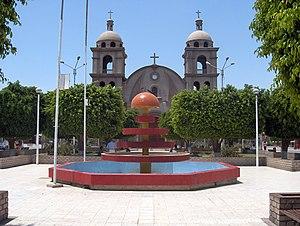 Palpa, Peru - Palpa Armas Square (Plaza de Armas en Palpa)