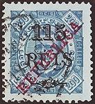 POR LM 1915 pm B002.jpg