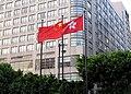 PRC and Hong Kong flags.jpg