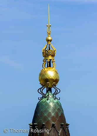 Palace Hotel (Copenhagen) - Image: Palace Hotel Copenhagen spire