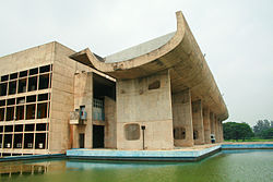 Palace of Assembly Chandigarh 2007.jpg
