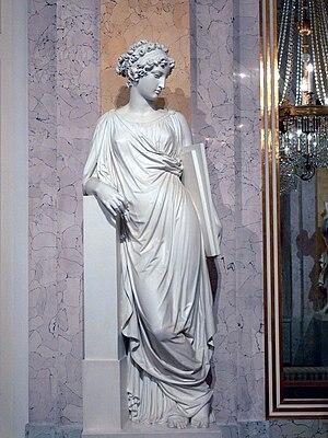 Vienna. Palais Erzherzog Albrecht - Hall of Mu...