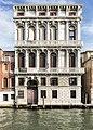 Palazzo Flangini (Venice).jpg
