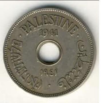Palestine1941
