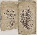 Paris Codex, pages 15-16.jpg