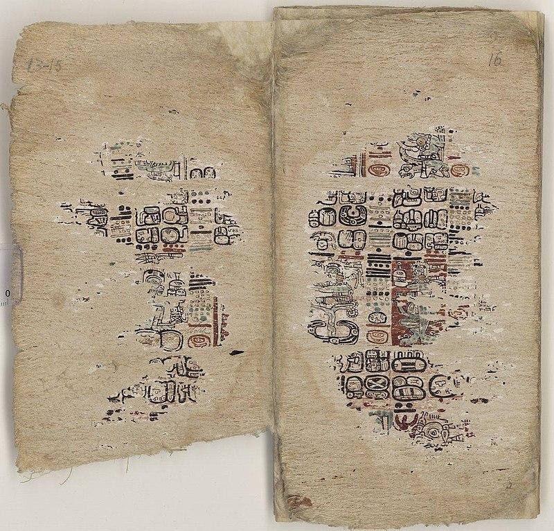Парижский кодекс
