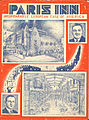 Paris Inn (Incomparable European Café of America) (Sheetmusic-00092).jpg