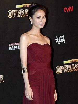 Mnet Asian Music Award for Best Female Artist - Image: Park Ji yun from acrofan 2