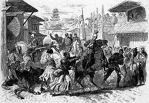 Harry Smith Parkes - Attack on the delegation of Sir Harry Smith Parkes to the Meiji Emperor, 23 March 1868.