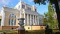 Paskevich Palace Gomel.JPG