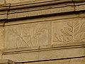 Pau Peyré portail décor.jpg