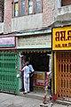 Paul Brothers - 2A Madhusudan Banerjee Road - Belgharia - Kolkata 2010-09-06 7476.JPG