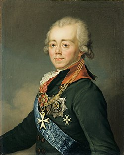 Paul I after Voille (18 c, Hillwood museum).jpg
