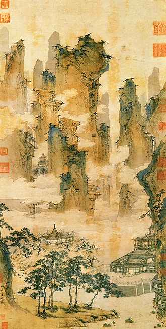 Qiu Ying - Pavilions in the Mountains of the Immortals, by Qiu Ying