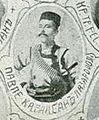 Pavle Karaasan Lazaropole.JPG