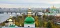 Pechers'kyi district, Kiev, Ukraine - panoramio (231).jpg