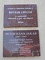 Petermann, and Glaser Shoe Factory plaque, Dózsa Street, 2016 Bonyhad.jpg