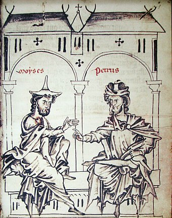 13th-century illustration of a Jew (in pointed Jewish hat) and the Christian Petrus Alphonsi debating Petrus alphonsi dialogues.jpg