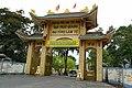 Phú Mỹ, Tân Thành, Ba Ria - Vung Tau, Vietnam - panoramio (12).jpg
