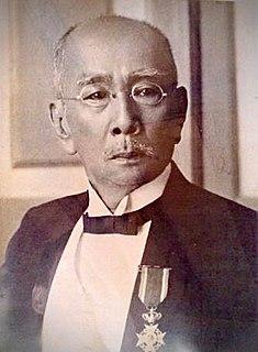 Phoa Keng Hek Indonesian social worker, community leader (1857-1937)